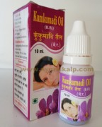 Shriji Herbal, KUMKUMADI OIL, 10ml, Removes Black Scar